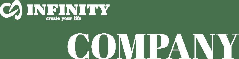 ホームジム・ジム機材はINFINITY(インフィニティ)の会社概要