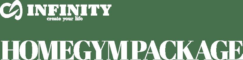 ホームジム・ジム機材はINFINITY(インフィニティ)のホームジムパッケージ