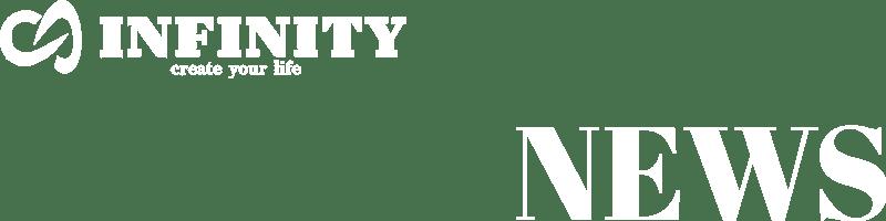 ホームジム・ジム機材はINFINITY(インフィニティ)からのお知らせ