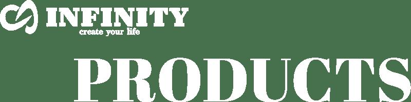 ホームジム・ジム機材はINFINITY(インフィニティ)の製品一覧ロゴ